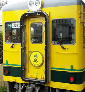 ムーミン列車1a.jpg