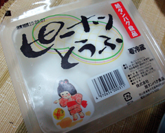 岡山1038_edited-1.jpg