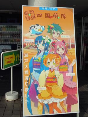 鬼が島_3859_edited-1.jpg